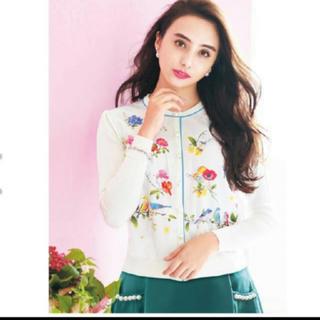 Chesty - Chesty Bird Flower Print Cardigan バードカーデ