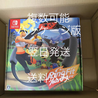 Nintendo Switch - ニンテンドー スイッチ リングフィットアドベンチャー パッケージ版