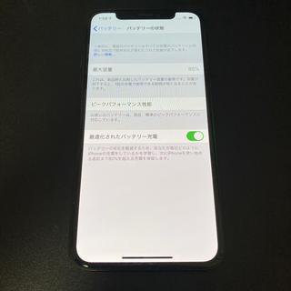Apple - iPhone XS 64GB au SIMロック解除済  利用制限〇 ブラック
