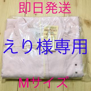 ムジルシリョウヒン(MUJI (無印良品))の【新品】無印良品  脇に縫い目のない オックスフォードパジャマ ピンク M(パジャマ)