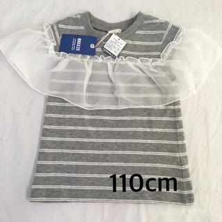 ブリーズ(BREEZE)のブリーズ Tシャツ 110cm COL:GY 新品未使用 送料込(Tシャツ/カットソー)