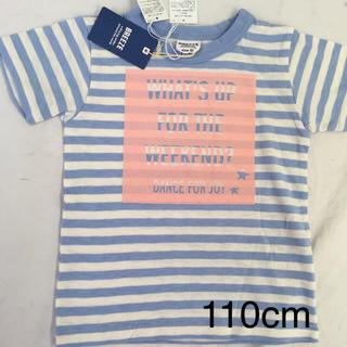 ブリーズ(BREEZE)のブリーズ Tシャツ 110cm COL:SS 新品未使用 送料込(Tシャツ/カットソー)