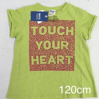 ブリーズ(BREEZE)のブリーズ Tシャツ 120cm COL:RM 新品未使用 送料込(Tシャツ/カットソー)