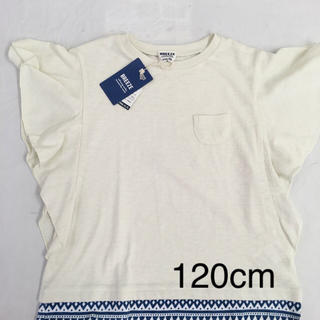 ブリーズ(BREEZE)のブリーズ Tシャツ 120cm COL:OW 新品未使用 送料込(Tシャツ/カットソー)