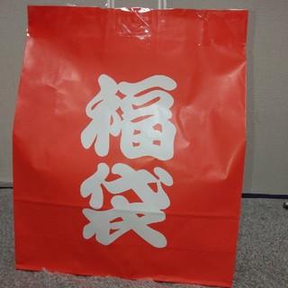 アミューズメント限定 プライス福袋(キャラクターグッズ)