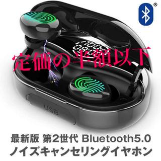 Bluetooth ノイズキャンセリング イヤホン Hi-Fi高音質