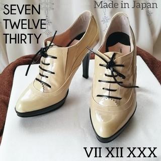 VII XII XXX - セヴントゥエルブサーティー/レースアップ*ストーム*ブーティ/35.5(23㎝)