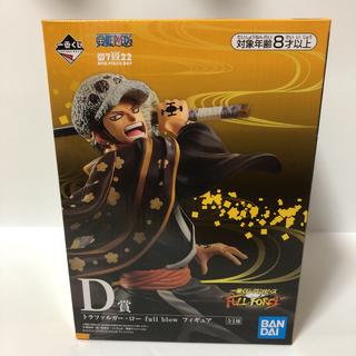 BANDAI - ワンピース 一番くじ D賞 ロー フィギュア 新品未開封