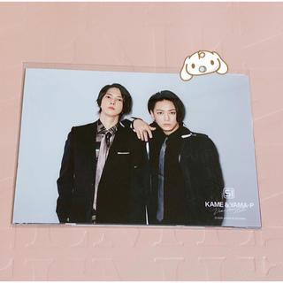 Johnny's - 亀と山P 亀梨和也 山下智久 フォトセット グッズ 写真