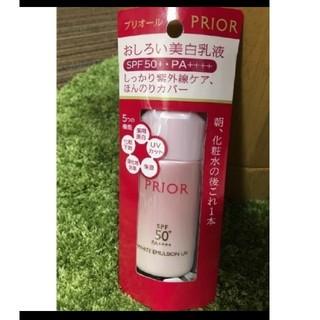 プリオール(PRIOR)のプリオール  おしろい美白乳液(オールインワン化粧品)