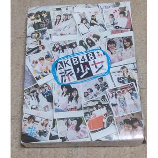 エーケービーフォーティーエイト(AKB48)のAKB48 旅少女 Blu-ray BOX 4枚組(お笑い/バラエティ)