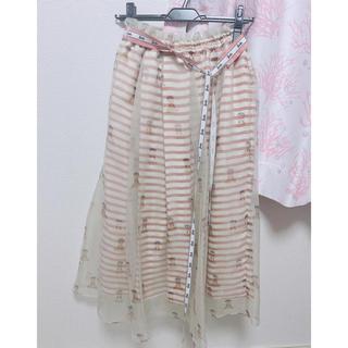 リリーブラウン(Lily Brown)のLily Brown Barbie Skirt リリーブラウンバービースカート(ロングスカート)