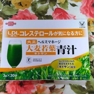 大正製薬 - 大麦若葉青汁 キトサン【1箱】