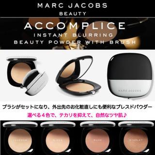 マークジェイコブス(MARC JACOBS)のMarc Jacobs フェイスパウダー Accomplice (フェイスパウダー)