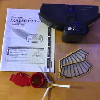 アイロボット(iRobot)のirobot ルンバ ダストボックス(掃除機)