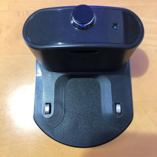アイロボット(iRobot)のirobot ルンバ ホームベース(掃除機)