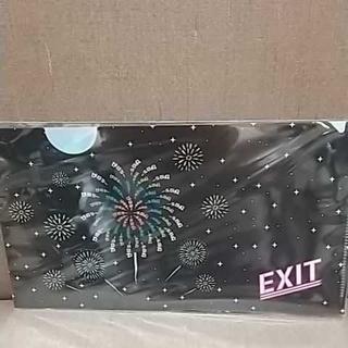 EXIT マスクケース(お笑い芸人)