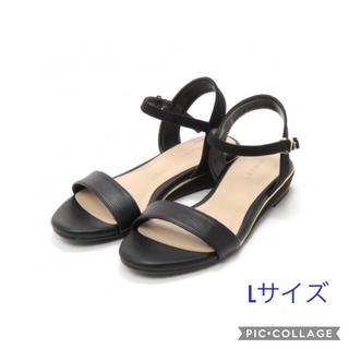 LEPSIM - ウェッジサンダル ☆ ストラップ付きサンダル