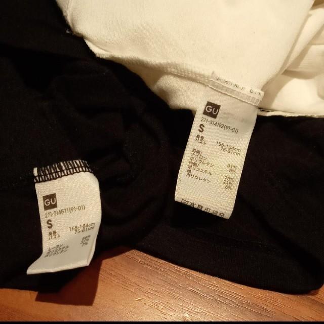 GU(ジーユー)のブラフィールレーシーキャミソール2枚セット レディースの下着/アンダーウェア(その他)の商品写真