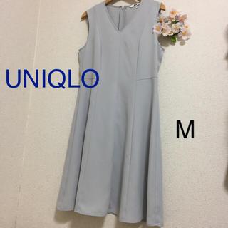 UNIQLO - ユニクロ ワンピース ジーユー H&M サマンサモスモス ロペピクニック