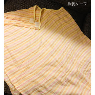 ニシマツヤ(西松屋)の【NEW☆8.9】授乳ケープ ピンク×オレンジ ガーゼ マジックテープ(おくるみ/ブランケット)