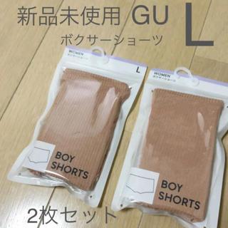 GU - 新品2枚 GU レディース ボクサーショーツ ブラウン リブタイプ 未使用未開封