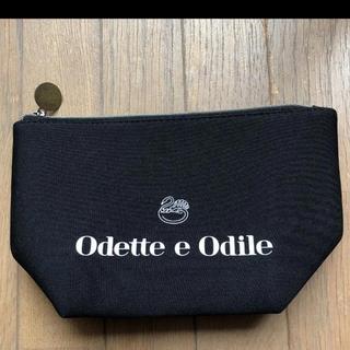 オデットエオディール(Odette e Odile)のポーチ Odette e Odile ヘアゴム付♪ タイムセール(ポーチ)