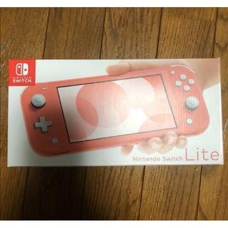Nintendo Switch - 【新品未開封】Nintendo Switch Lite コーラル