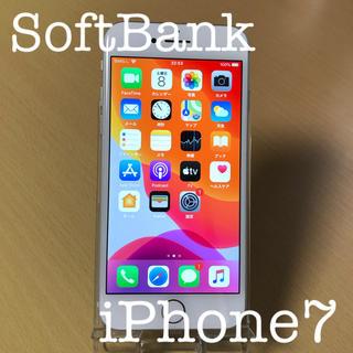 アイフォーン(iPhone)のiPhone7 Silver 32GB Softbank 本体 動作品(スマートフォン本体)