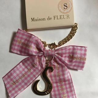メゾンドフルール(Maison de FLEUR)のMaison de FLEUR 札幌大丸店限定 「S」(チャーム)