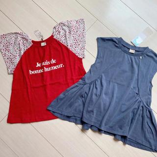 プティマイン(petit main)のプティマイン 120 トップス2枚セット(Tシャツ/カットソー)