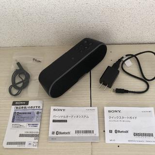 SONY - SONY ソニー SRS-XB2(B) ブラック