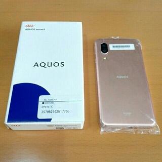 アクオス(AQUOS)のAQUOS sense3 ライトカッパー 64 GB au  SIMフリー(スマートフォン本体)