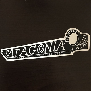 パタゴニア(patagonia)の(縦4c横14.5cm)patagonia 公式ステッカー(その他)