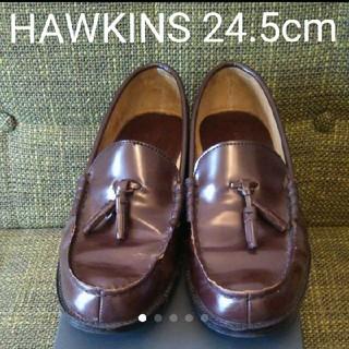 ホーキンス(HAWKINS)のホーキンス タッセルローファー 24.5cm(ドレス/ビジネス)