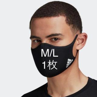 アディダス(adidas)のアディダスフェイスカバー M/L ブラック1枚(その他)