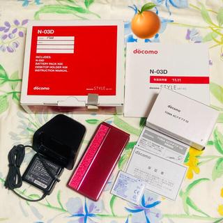エヌティティドコモ(NTTdocomo)のdocomo N-03D ピンク 一式 ガラケー 白ロム(携帯電話本体)