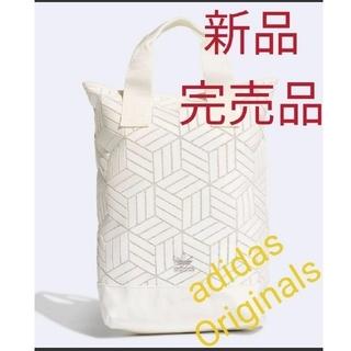 adidas - 限定セール! 新品 adidas ロールトップ バックパック リュック