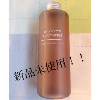 ムジルシリョウヒン(MUJI (無印良品))の無印良品 エイジングケアプレミアム化粧液(200ml)(化粧水/ローション)