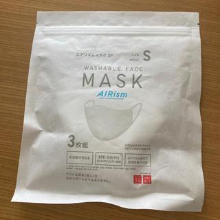 ユニクロ(UNIQLO)のエアリズム マスク S(日用品/生活雑貨)