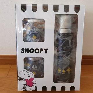 スヌーピー ステンレスボトル&マグ 水筒