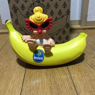 ヒステリックミニ(HYSTERIC MINI)のヒステリックミニ ノベルティ バナナ 小物いれ(その他)