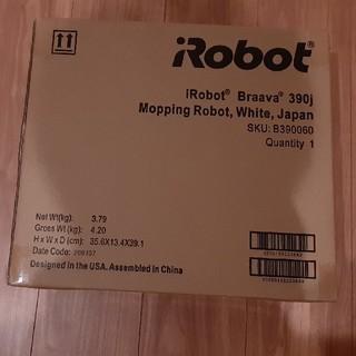 アイロボット(iRobot)のブラーバ 390j  新品未使用(掃除機)