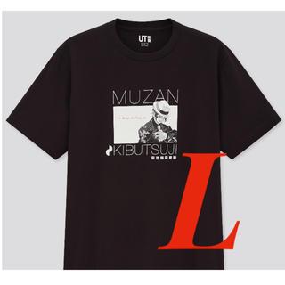 ユニクロ(UNIQLO)のユニクロ UT Tシャツ 鬼滅の刃 鬼舞辻無惨(Tシャツ/カットソー(半袖/袖なし))