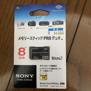 ソニー(SONY)のSONY メモリースティックPRO デュオ 8GB(その他)