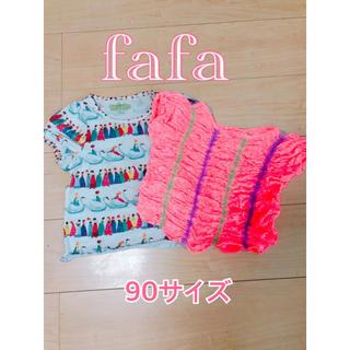 フェフェ(fafa)のフェフェ半袖2点セット☆90cm(Tシャツ/カットソー)
