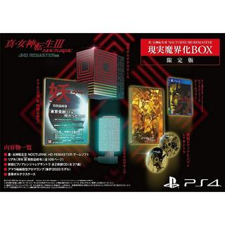 PlayStation4 - 真・女神転生III NOCTURNE HD REMASTER 限定版