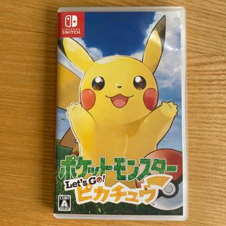 Nintendo Switch - 美品❤︎スイッチ ピカチュウ
