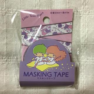 サンリオ(サンリオ)のサンリオ マスキングテープ キキララ (テープ/マスキングテープ)