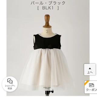キャサリンコテージ(Catherine Cottage)の新品未使用品☆ドレス95(ドレス/フォーマル)
